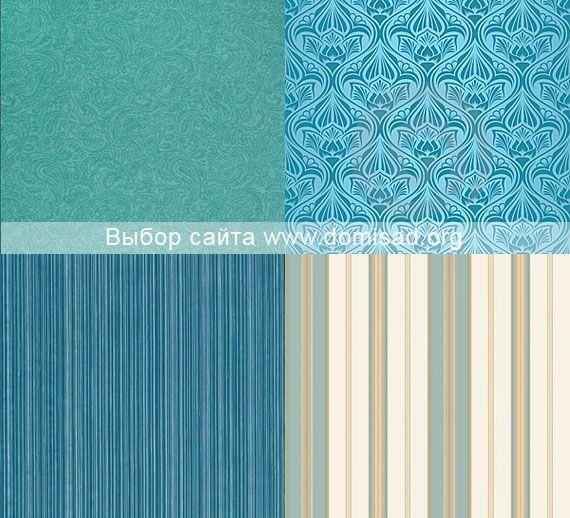 Бирюзовые обои для стен — стильный дизайн интерьера бирюзового цвета.