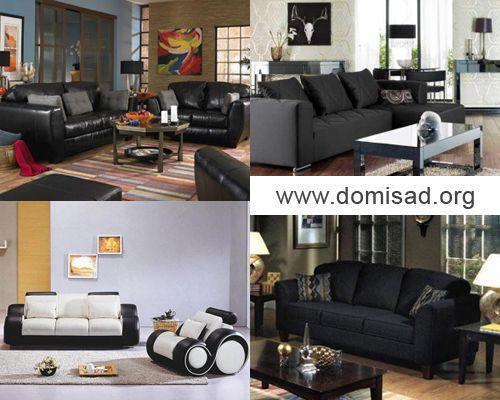 Черная мебель в белом интерьере, советы и идеи для дизайна.