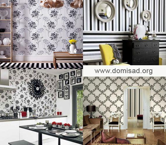 Черно-белые обои для стен в дизайне интерьера квартиры.