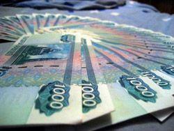 Кредит наличными в рублях