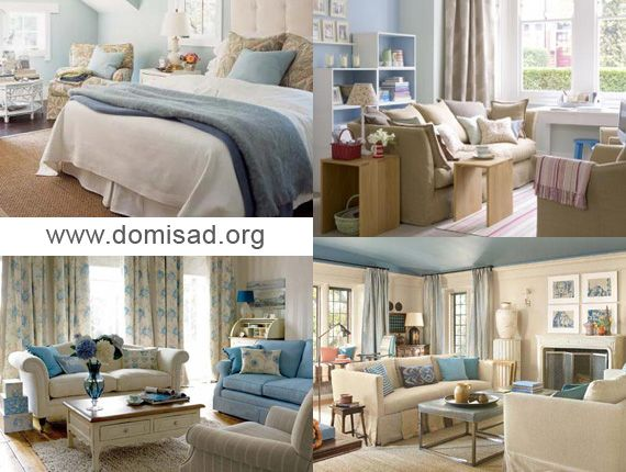 Голубой и бежевый цвет в интерьере, сочетание, идеи для дизайна.