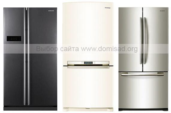 Инверторные холодильники от Самсунг