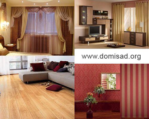 Как быстро и недорого изменить дизайн гостиной комнаты.