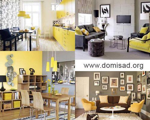 Как правильно сочетать желтый и серый цвета в дизайне интерьера?