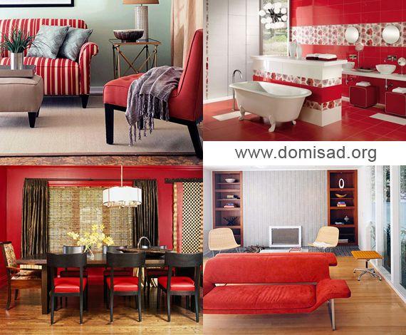 Красная мебель в дизайне интерьера кухни, гостиной, ванной, спальне и детской.