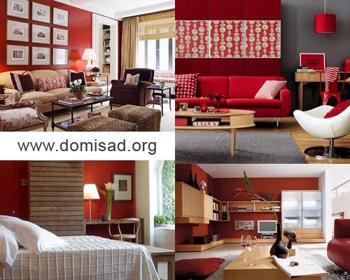 Красные стены в дизайне интерьера — с какими цветами их лучше сочетать?
