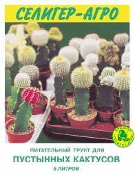 Грунт для пустынных кактусов