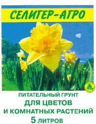 Грунт для цветов