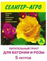 Грунт для бегоний и роз