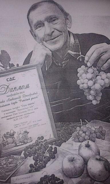 Осенние философские размышления садовода александра руденко из города пркопьевска
