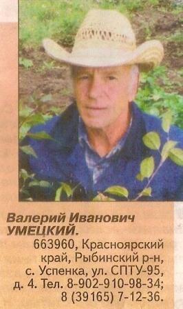 Сад в суровом климате красноярского края, меры по защите сада от климатических стрессов