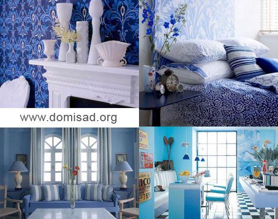 Сине-голубой цвет в дизайне интерьера, оттенки голубого и синего.