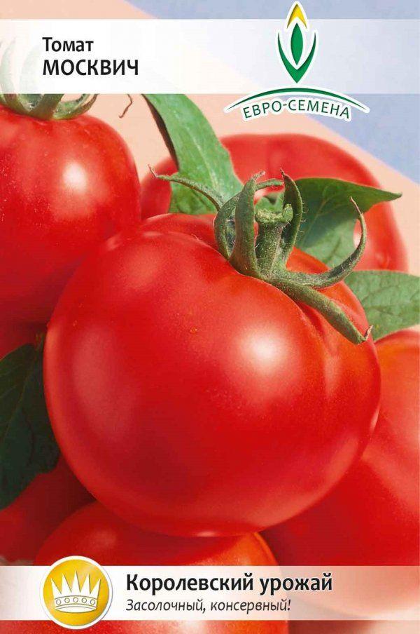 Томат москвич: характеристика и описание сорта, фотографии плодов-помидоров и рекомендации по выращиванию