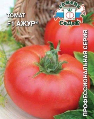 Томат ажур характеристика и описание сорта, фото, советы по выращиванию